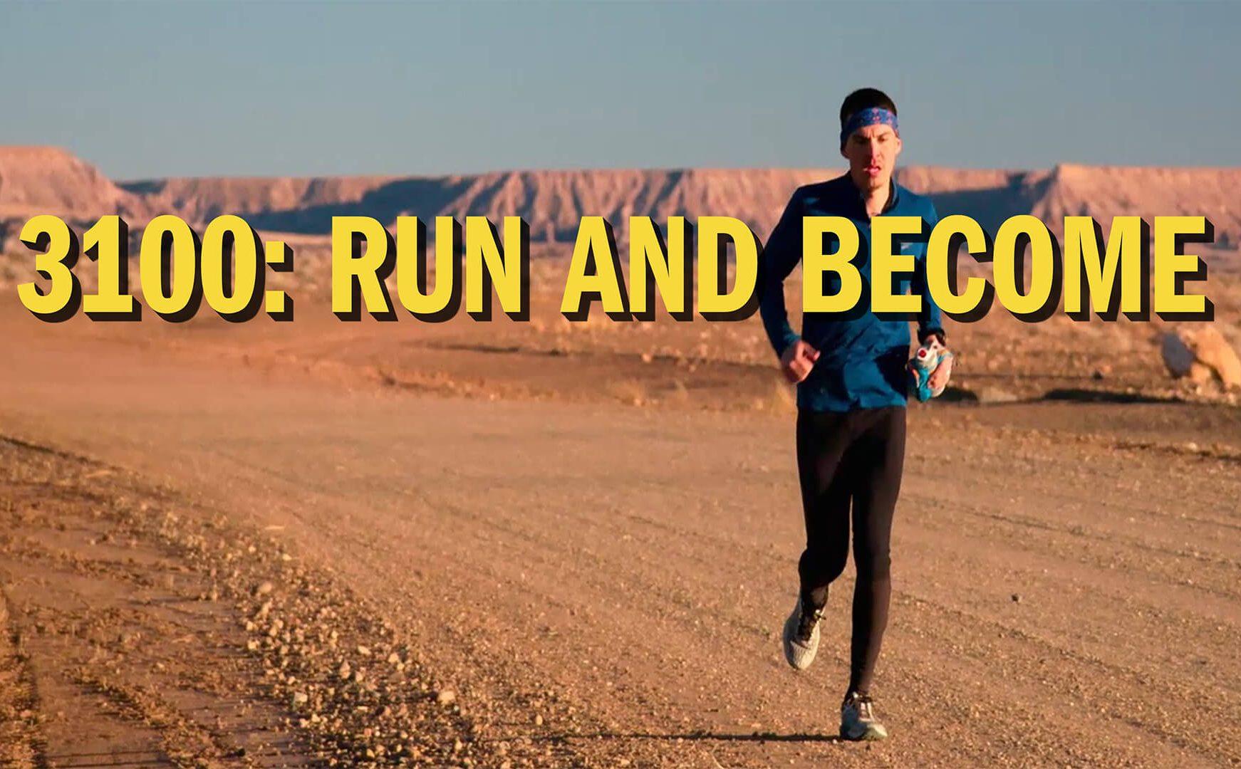 3100 mile race film poster